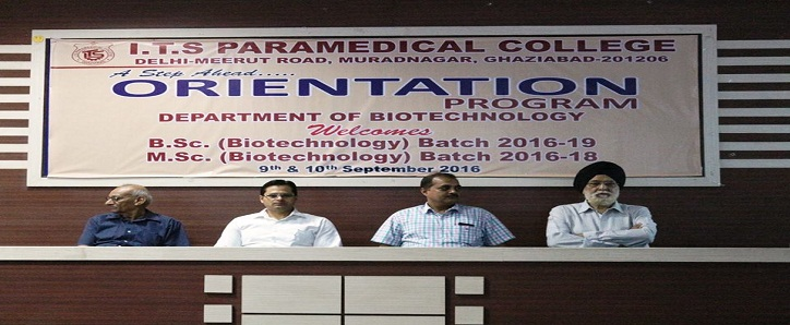 Best Biotech colleges in Delhi | Top Physiotherapy Colleges in
